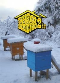 Пчеловодство 2017 № 2