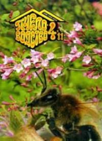 Пчеловодство 2011 № 4
