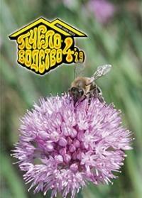 Пчеловодство 2019 № 4