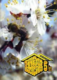Пчеловодство 2011 № 5