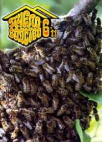 Пчеловодство 2011 № 6