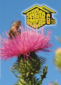 Пчеловодство 2016 № 6