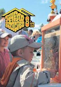 Пчеловодство 2012 № 8