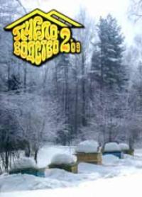 Пчеловодство 2009 № 2