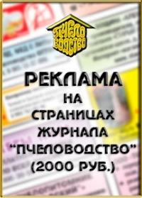 Реклама (минимум)