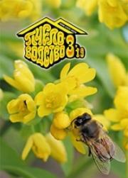 Пчеловодство 2019 № 3