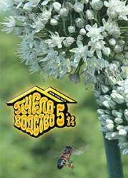 Пчеловодство 2014 № 5
