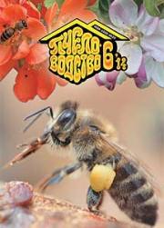 Пчеловодство 2014 № 6