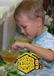 Пчеловодство 2010 № 9