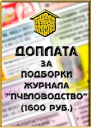 Доплата доставки (8950)